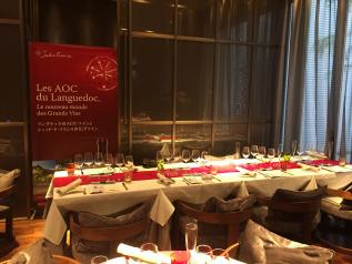 Promotion of Languedoc wines in Japan and Southeast Asia